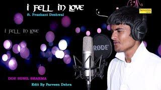New Love Song 2018 I Fell In Love    Prashant Deshwal    New Romantic Song 2018    Sonotek Music