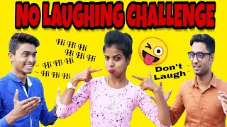 Episode no.5- Challenge#4- No Laughing Challenge- Funny Game- Bong Master- With Suman