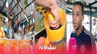 اكتشف تقنية استقطاب الزبائن مع بائع العصير بجامع الفنا