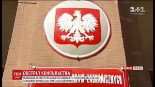 Польський президент обговорив з Порошенко напад на консульство у Луцьку