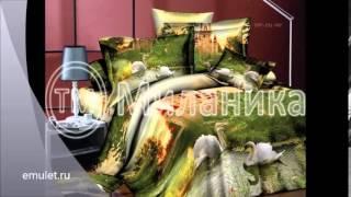 Купить 3d постельное белье из сатина в интернет магазине(, 2015-03-22T12:26:22.000Z)