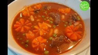 How to make Beef Ragout (Instant pot) - Cách nấu Bò Nấu Đậu/Ragu bò