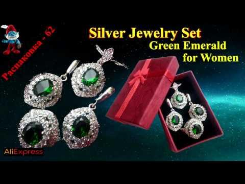 Комплект ювелирных изделий из серебра и изумруда