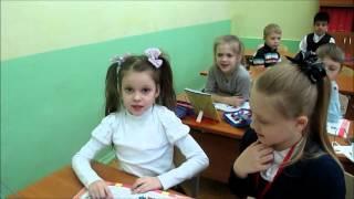 ГБОУ Школа № 1293 1 класс