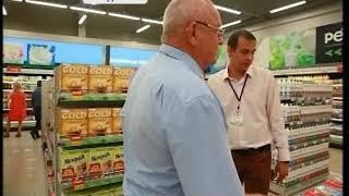 Цены на продукты питания проверили в Уссурийске