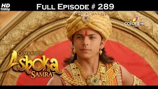 Chakravartin Ashoka Samrat - 4th March 2016 - चक्रवतीन अशोक सम्राट - Full Episode (HD)