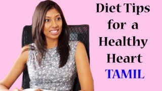Top Diet Tips for a Healthy Heart - Tamil