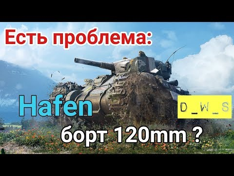 Hafen world of tanks blitz - cinemapichollu