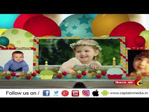 பிறந்த நாள் வாழ்த்துக்கள் | கேப்டன் டிவி | 20.12.2018 |#BirthdayParty , #BirtdhdayWishes , #BirthdayQuotes , #BirthdayCake , #Chocolate , #foods , #gifts  Like: https://www.facebook.com/CaptainTelevision/ Follow: https://twitter.com/captainnewstv Web:  http://www.captainmedia.in  About Captain TV  Captain TV, a standalone Tamil General Entertainment Satellite Television Channel was launched on April 14 2010. Equipped with latest technical Infrastructure to reach the Global Tamil Population A complete entertainment and current affairs channel which emphasison • Social Awareness • Uplifting of Youth • Women development Socially and Economically • Enlighten the social causes and effects and cover all other public views  Our vision is to be recognized as the world's leading Tamil Entrainment, News  and Current Affairs media network most trusted, reaching people without any barriers.  Our mission is to deliver informative, educative and entertainment content to the world Tamil populations which inspires people through Engaging talented, creative and spirited people. Reaching deeper, broader and closer with our content, platforms and interactions. Rebalancing Tamil Media by representing the diversity and humanity of the world. Being a hope to the voiceless. Achieving outstanding results efficiently.
