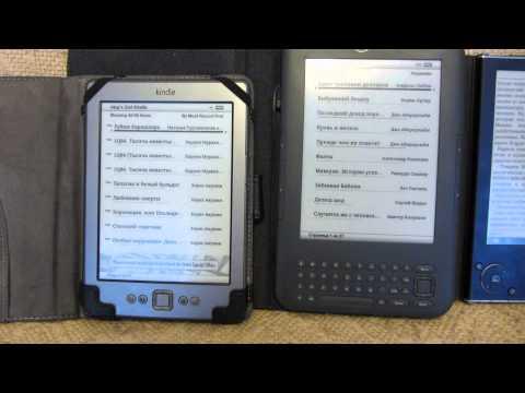 Какую выбрать эл.книжку / E-book Reader