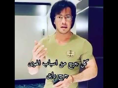 كل جرحٍ من أسباب الهوى || عبدالرحمن الشمري