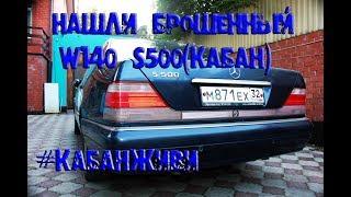 видео Авто аукцион в Москве - АвтоМечта. Купить авто онлайн на автомобильном аукционе в России AutoMechta.com