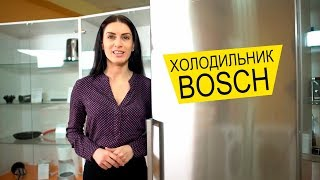 BOSCH KGN39XI38 - Обзор Холодильника, Новинка 2017 | Palladium.ua