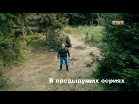 Молодежка (5 сезон) 25 серия -