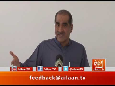 Khawaja Saad Rafique Press Conference 15 September 2017