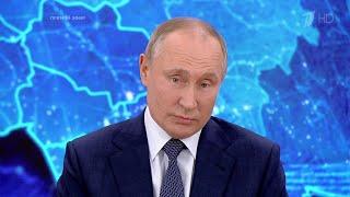 Владимир Путин Сергею Шнурову: \