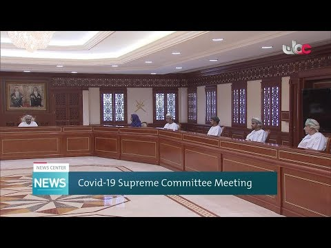 Covid-19 Supreme Committee decides to close the Governorate of Muscat