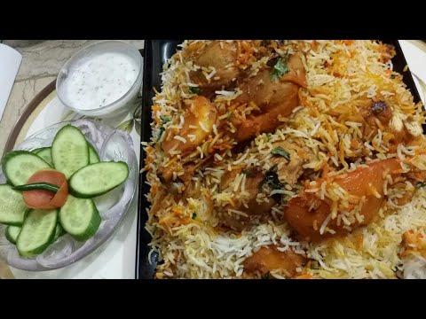 Karachi Biryani Recipe - کراچی بریانی