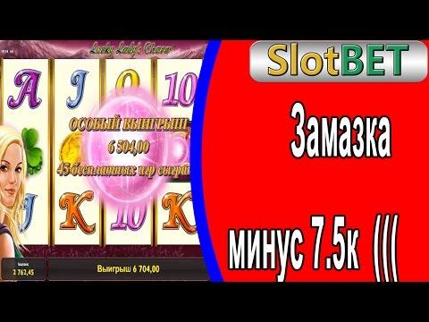 🔞 онлайн казино  CASINO-X ДЕП 7.5 К.