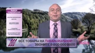 видео Пресса о промо-сайте «Узнай Москву»