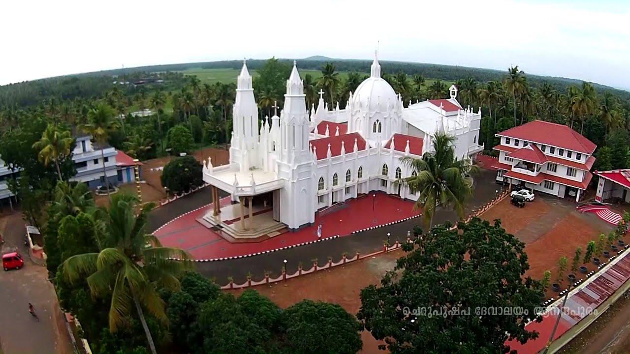 Anandapuram Little Flower Church Helicam Shots