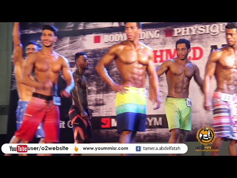 Championships Physic 2017 strongest bodybuilding in Egypt Mister