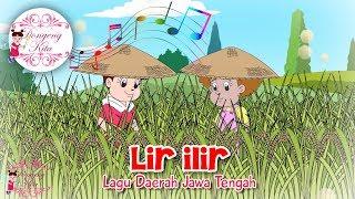 Lir Ilir| Lagu Daerah Jawa Tengah | Budaya Indonesia | Dongeng Kita