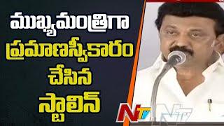 DMK Chief MK Stalin Takes Oath As Tamil Nadu CM | NTV