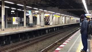 [ダイヤ改正!] 今日から始発は3番線発着 相鉄 二俣川駅 かしわ台始発各停横浜行 発車シーン