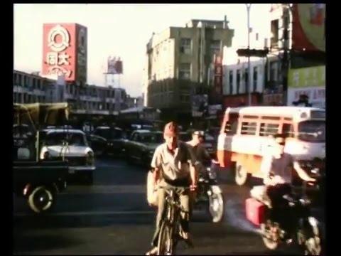 1973年的台北市珍貴影像