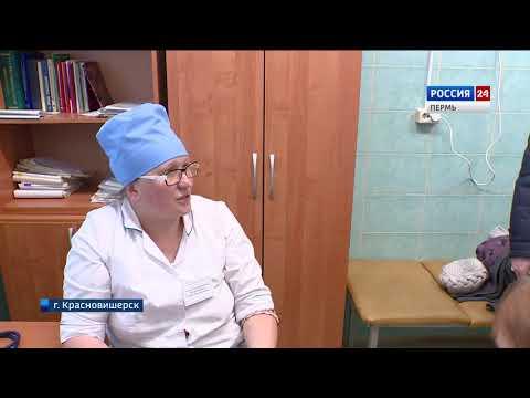 Специальный репортаж. Рабочий визит губернатора Пермского края в Красновишерск