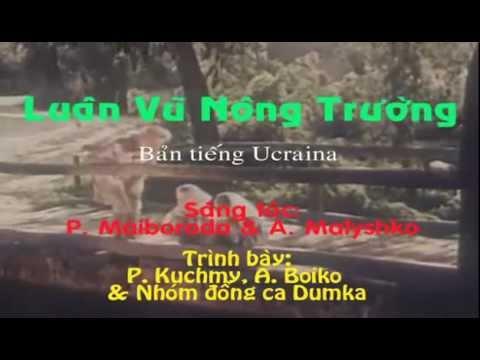 P. Kuchmy, A. Boiko - Luân Vũ Nông Trường (Bản tiếng Ucraina)