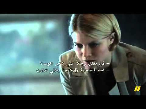 Alcatraz episode 1 حلقة   Alcatraz   Shahid net – شاهد نت