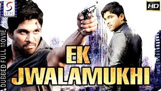 Ek Jwalamukhi - Dubbed Full Movie | Hindi Movies 2019 Full Movie HD