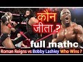 wwe,world wrestling entertainment,wrestling,wrestler,wrestle,superstars,कुश्ती,पहलवान,डब्लू डब्लू ई,