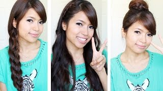3 Easy Braided Hairstyles for School | 5 Strand Braid Hair Tutorial Thumbnail