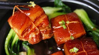 RICE COOKER HACKS – Chinese Braised Pork Belly dong po rou Recipe [东坡肉]