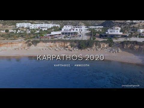 Κάρπαθος 2020 / Παραλίες Βοτσαλάκια - Μεγάλη Αμμοοπή - Μικρή Αμμοοπή χωρίς ομπρέλες - Ammoopi Beach