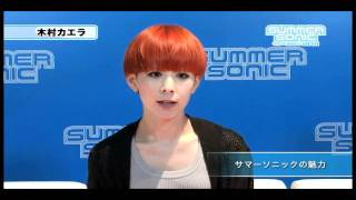 SUMMER SONIC 2011 WOWOWにて放送! (TV on-air on WOWOW!) (1) SUMMER ...