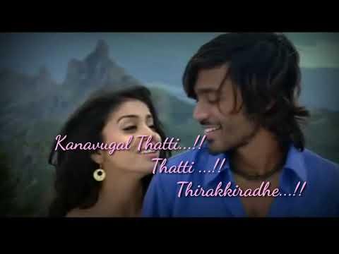 Kannukkul edho kannukkul Edho WhatsApp Status | Thiruvilaiyadal Aarambam |