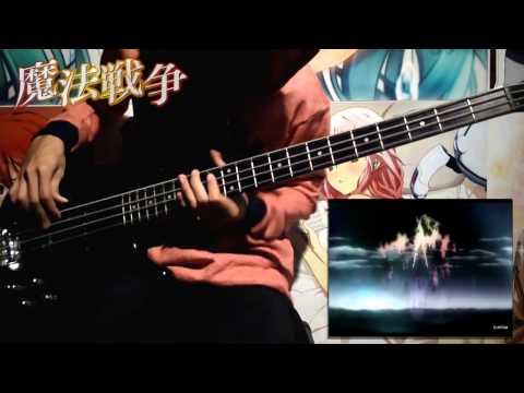 Born to be [Nano] - Mahou Sensou 魔法戦争 ED