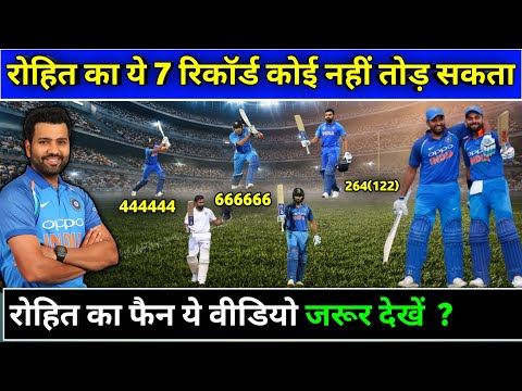Rohit Sharma Top 7 Biggest Records Ever | Rohit Sharma 264 | Rohit Sharma World Records