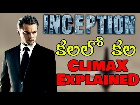 Inception Explained In Telugu   Climax Explained   Filmy Geeks