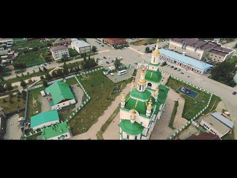 Ялуторовск город мечты!