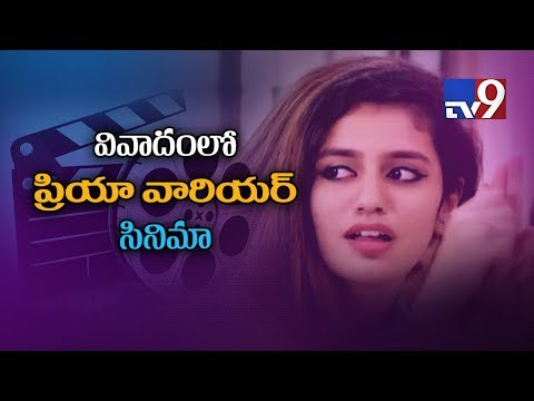 notices-to-priya-varrier-s-oru-adaar-love-producer-omar-lulu-tv9