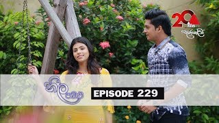 Neela Pabalu | Episode 229 | 27th March 2019 | Sirasa TV Thumbnail