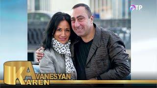 День рождения Карена Аванесяна на телеканале ОТР (2019)