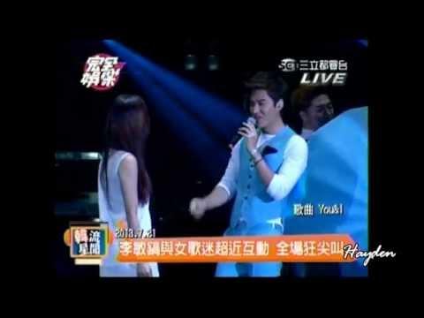 [130724]ShowBiz News - Lee Min Ho Global Tour in Taipei