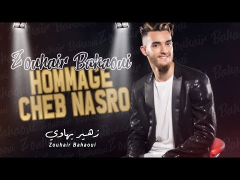 Zouhair Bahaoui -Cover