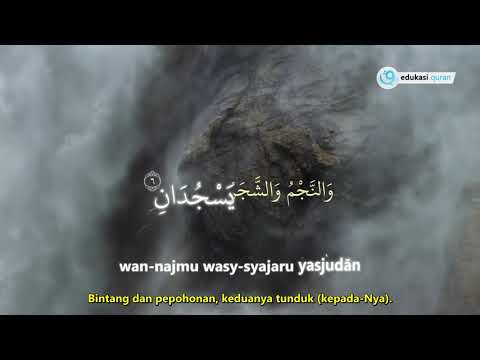 surah-ar-rahman-merdu---ardes-azhar-fx